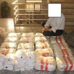 کشف ۲۳۸ کیلوگرم مرفین در غرب استان تهران