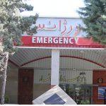 ساختمان جدید اورژانس بیمارستان تامین اجتماعی شهریار افتتاح شد.
