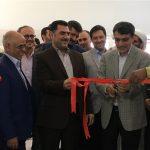 افتتاح کتابخانه درمرکز نگهداری ازمعتادان اخوان(کمپ) در ملارد