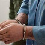 دستبند پليس بر دستان جاعل مدارک تحصیلی در غرب استان تهران