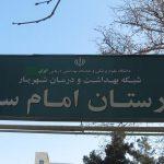 کمبود اعتبار طرح توسعه بیمارستان شهریار را به کُما خواهد برد